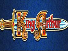 Игровой автомат Король Артур на деньги
